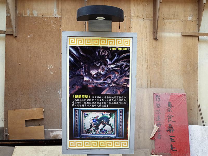 2016-02-12拱範宮089.jpg