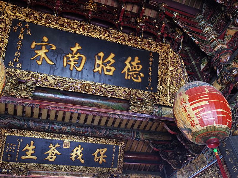 2016-02-13大龍峒保安宮016.jpg