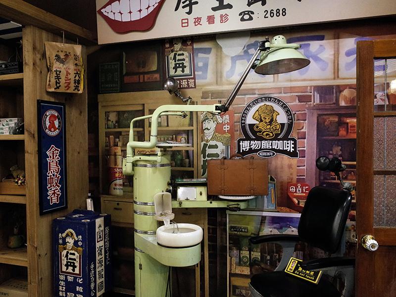 2016-04-19博物館咖啡008.jpg
