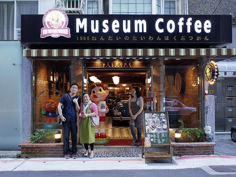2016-04-19博物館咖啡022.jpg