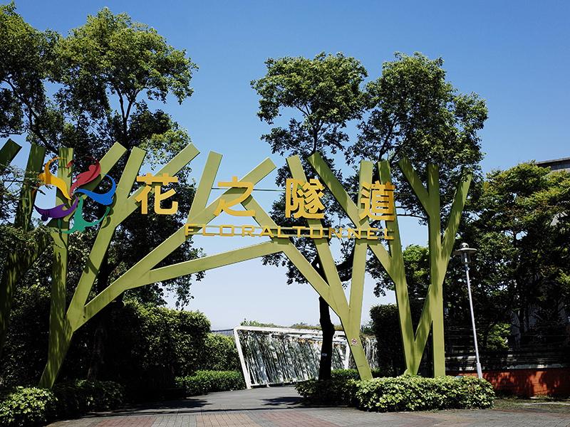 2016-04-19花博公園026.jpg