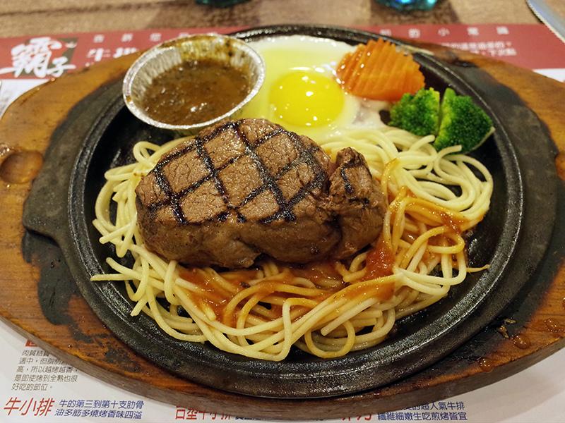 2016-05-07霸子牛排餐廳004.jpg