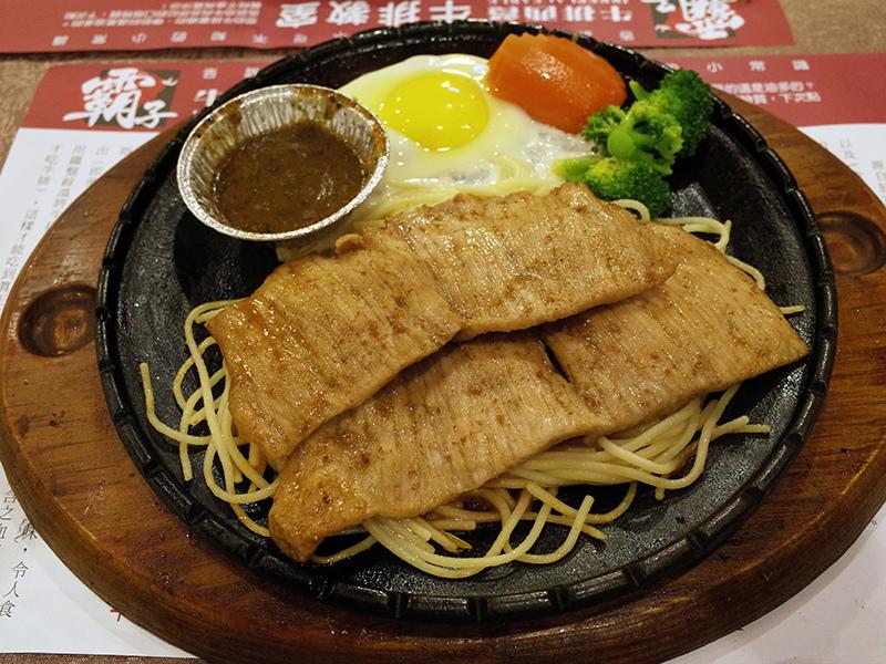 2016-05-07霸子牛排餐廳006.jpg