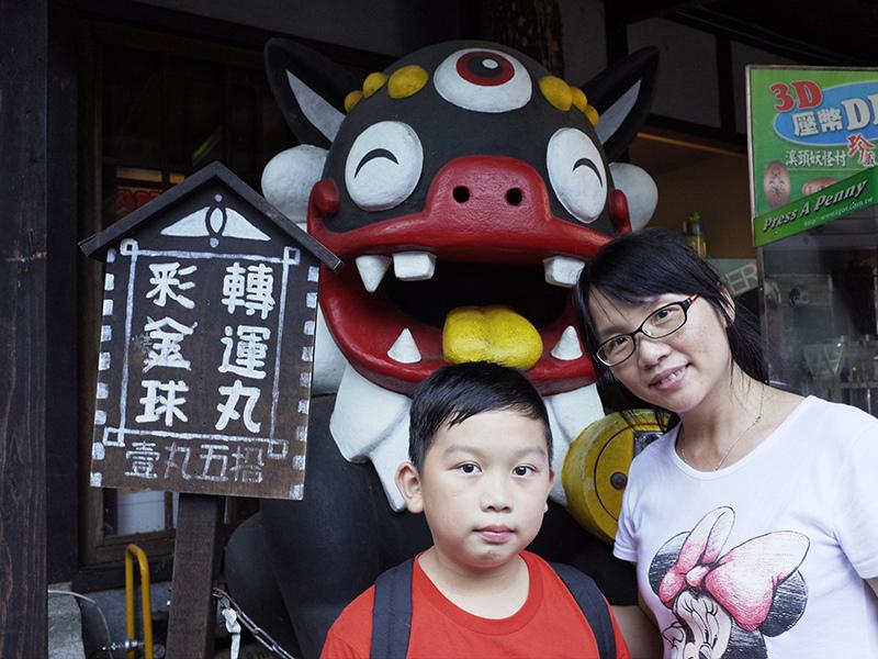2016-08-27妖怪村048.jpg