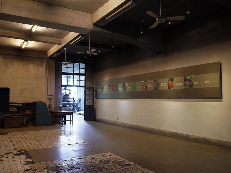 2016-08-28日月老茶廠031.jpg