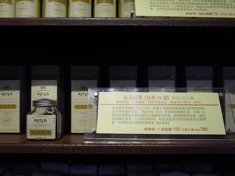 2016-08-28日月老茶廠058.jpg