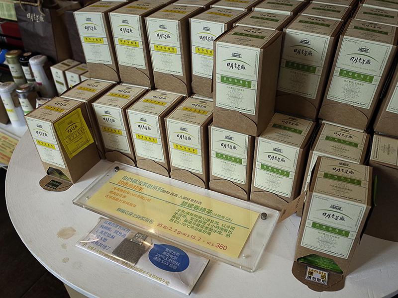 2016-08-28日月老茶廠064.jpg