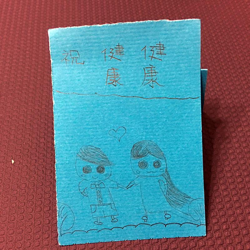 2016-12-22母親節卡片06.jpg