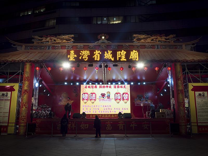 2017-02-08臺北燈會023.jpg