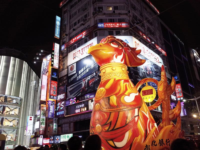 2017-02-08臺北燈會034.jpg