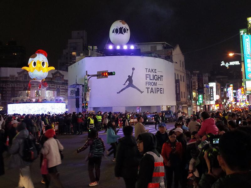 2017-02-08臺北燈會073.jpg