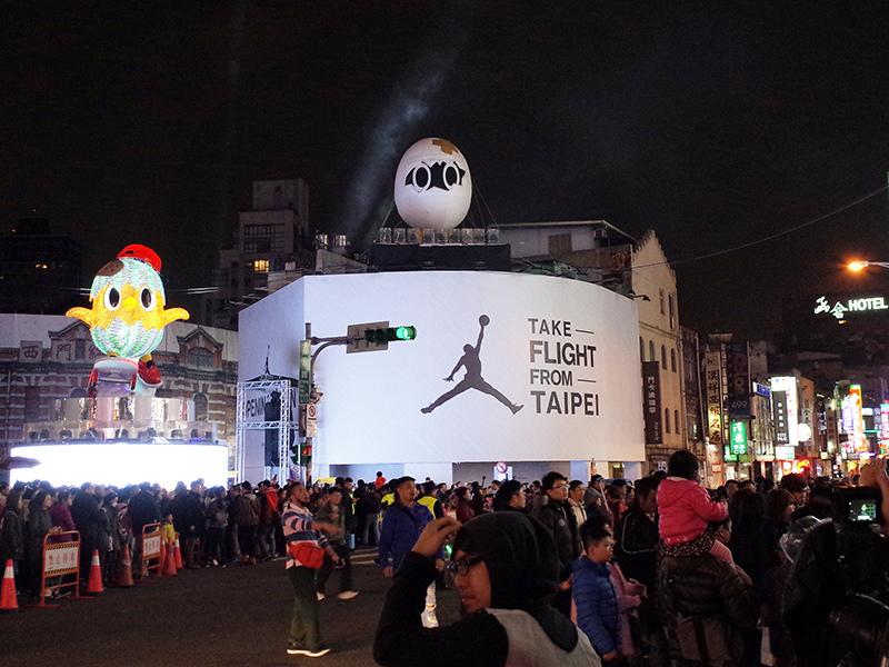 2017-02-08臺北燈會075.jpg