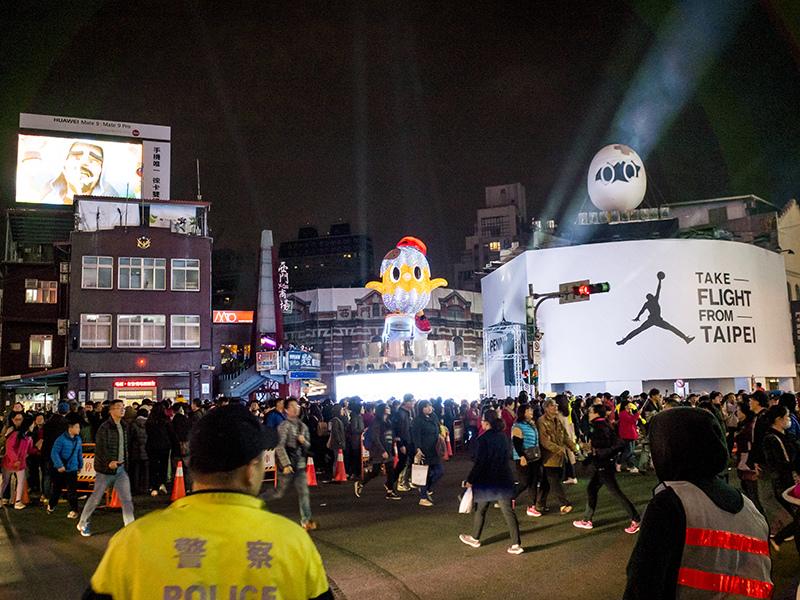 2017-02-08臺北燈會074.jpg