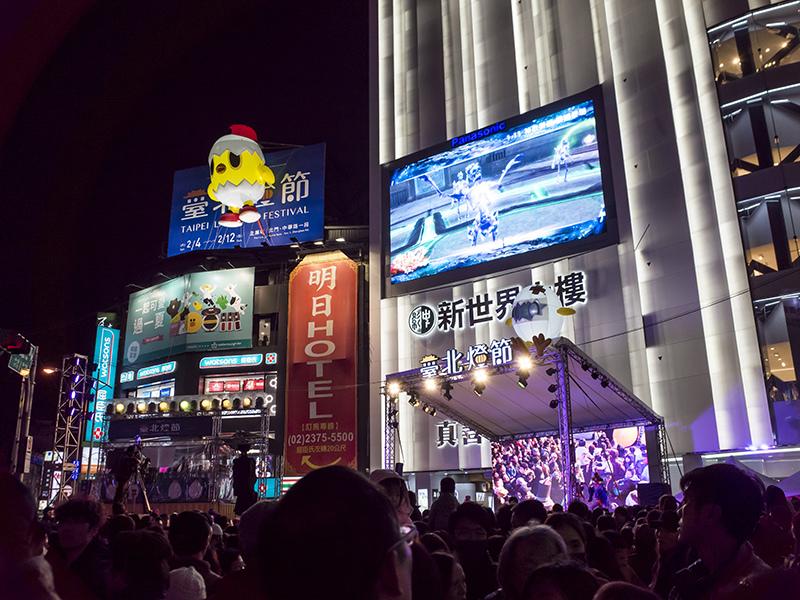 2017-02-08臺北燈會077.jpg