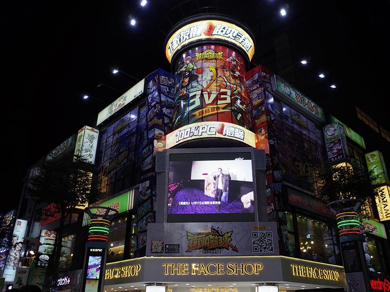 2017-02-08臺北燈會081.jpg