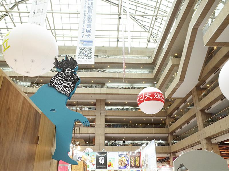 2017-02-08國際書展032.jpg