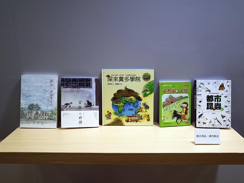 2017-02-08國際書展055.jpg