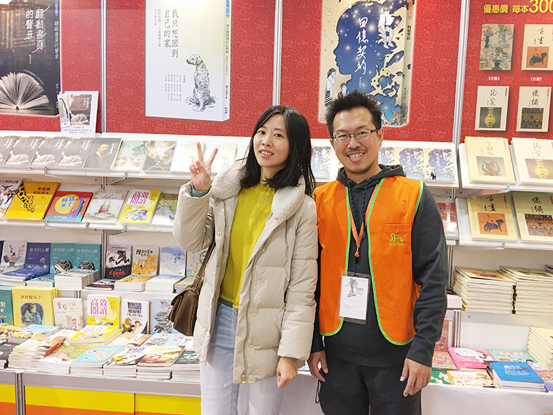 2017-02-10國際書展i6s007.jpg