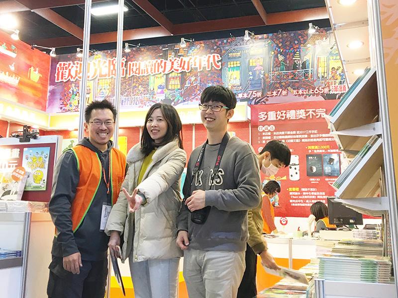 2017-02-10國際書展i6s009.jpg