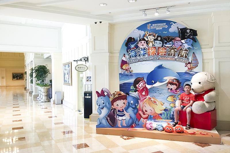 2017-07-10遠雄海洋公園6s013.jpg
