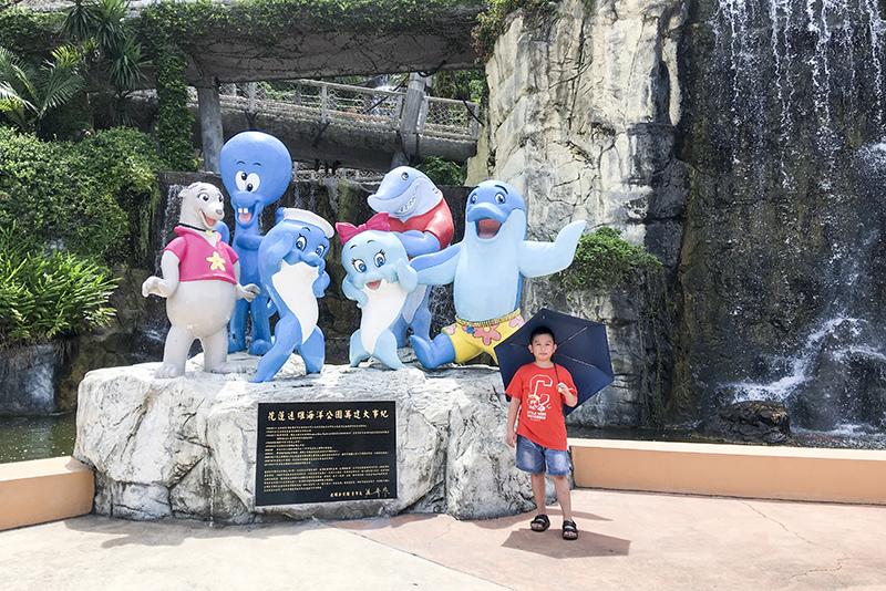 2017-07-10遠雄海洋公園6s081.jpg