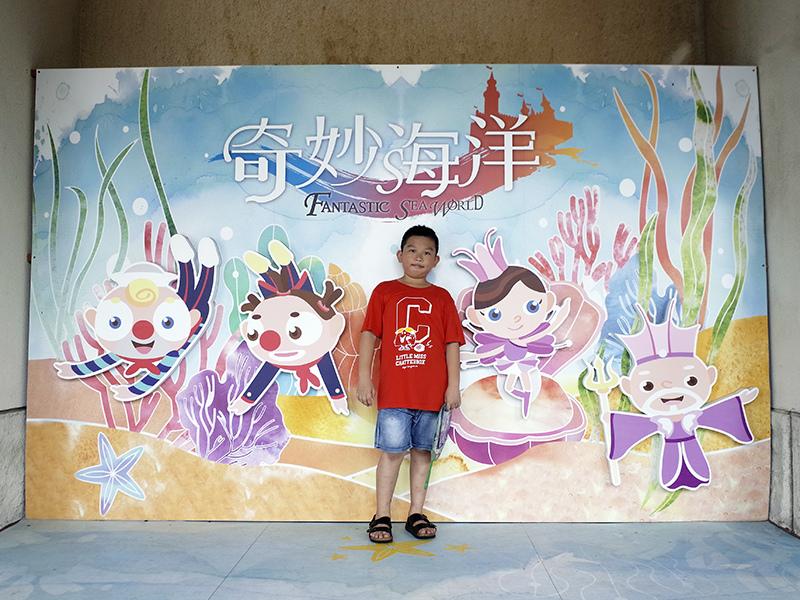 2017-07-10遠雄海洋公園009.jpg
