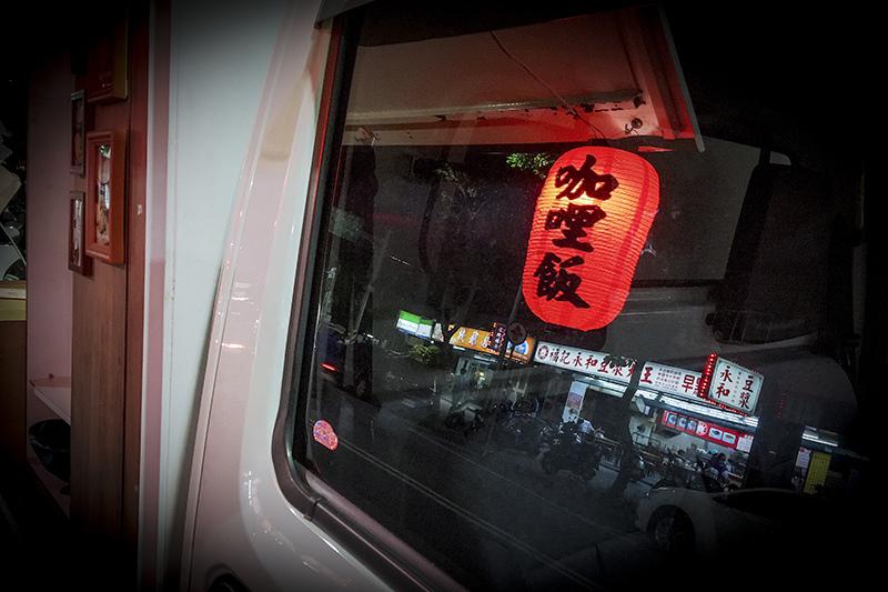 2017-08-16咖哩飯001.jpg