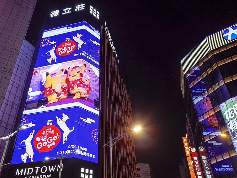 2018-02-24花燈038.jpg