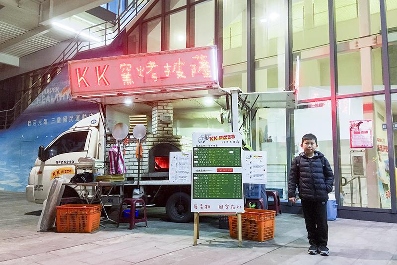 2018-02-27KK窯烤披薩01.jpg