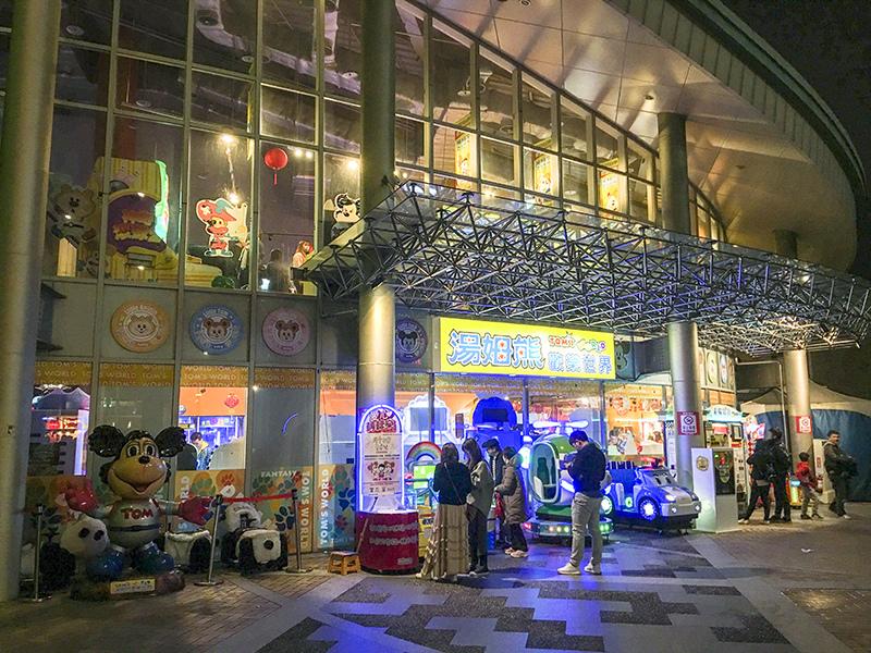 2019-02-09漢來海港035.jpg