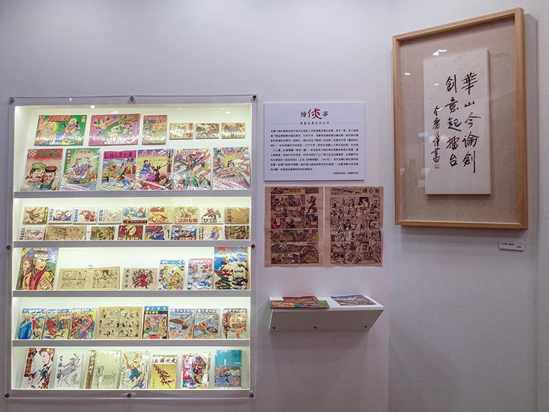 2019-02-12國際書展025.jpg