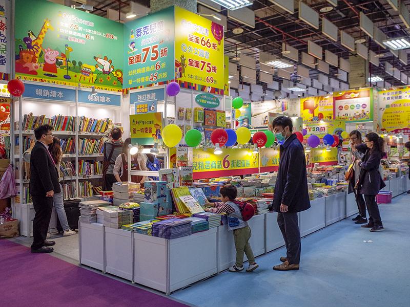 2019-02-14國際書展018.jpg