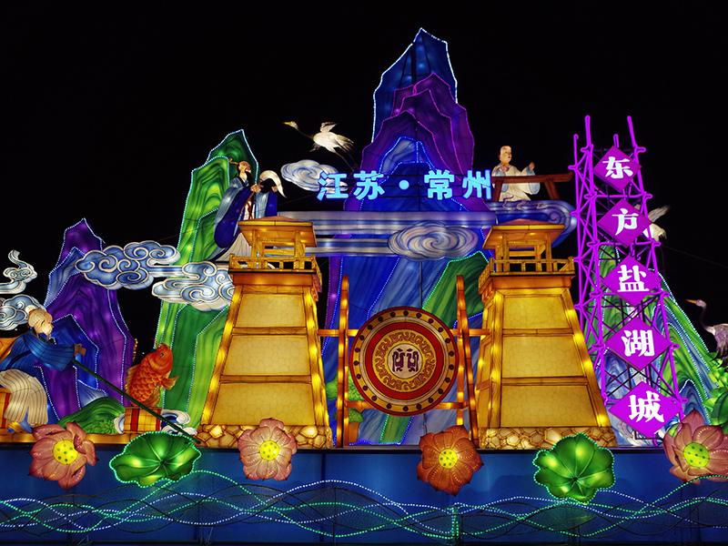 2019-02-21堤防花燈063.jpg