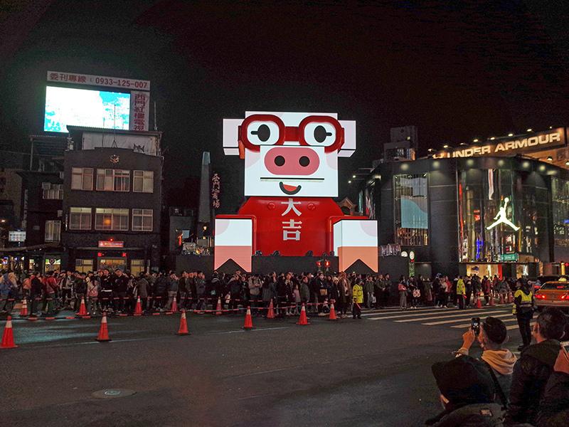2019-02-23台北燈節018.jpg