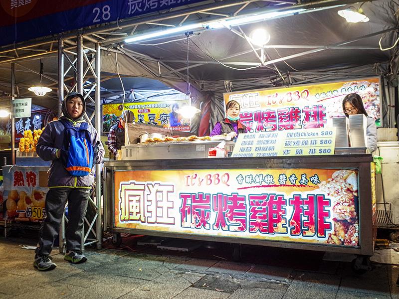 2019-02-23台北燈節095.jpg