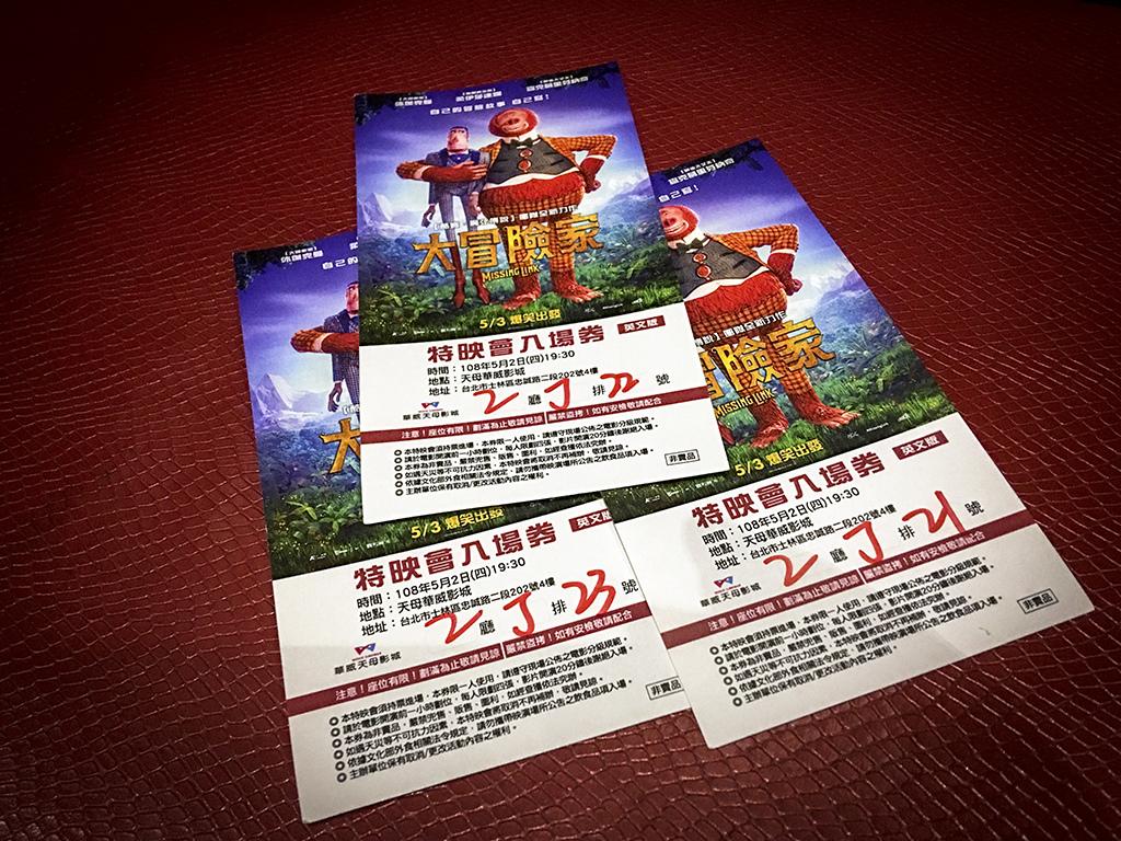 2019-05-02大冒險家003.jpg