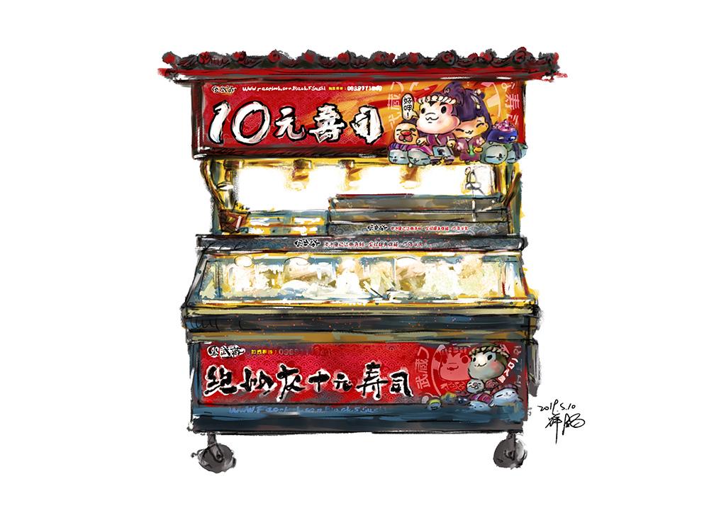 2019-05-09十元壽司.jpg