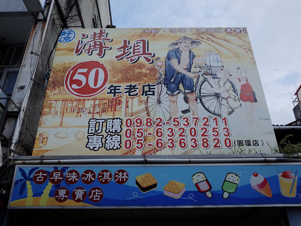 2019-06-01包肉粽009.jpg