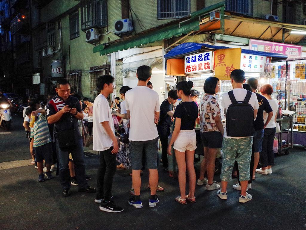 2019-06-07樂華夜市015.jpg