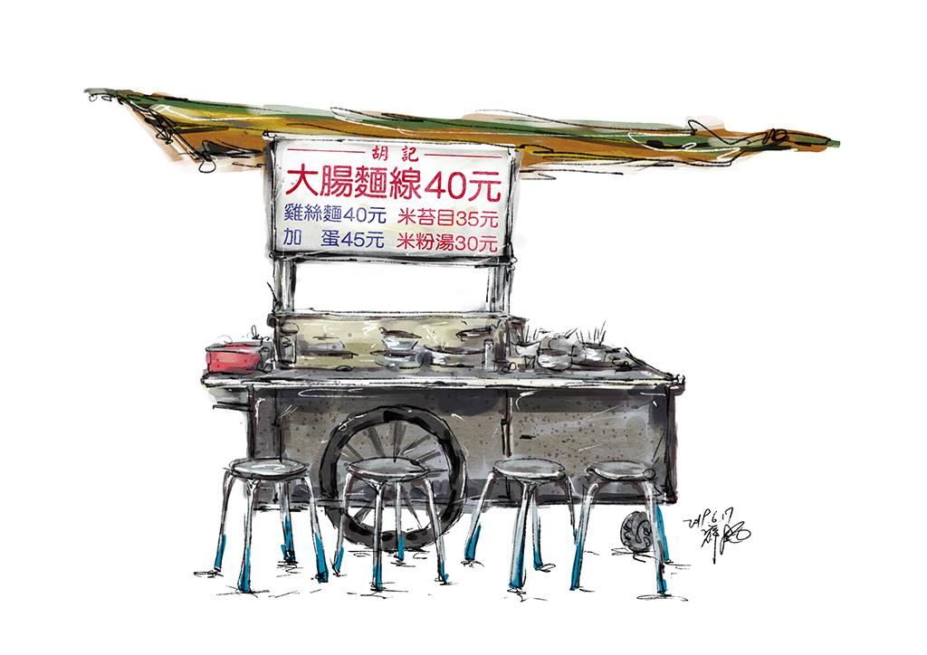 2019-06-14胡記大腸麵線.jpg