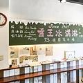 2019-08-01雪王冰淇淋008.jpg
