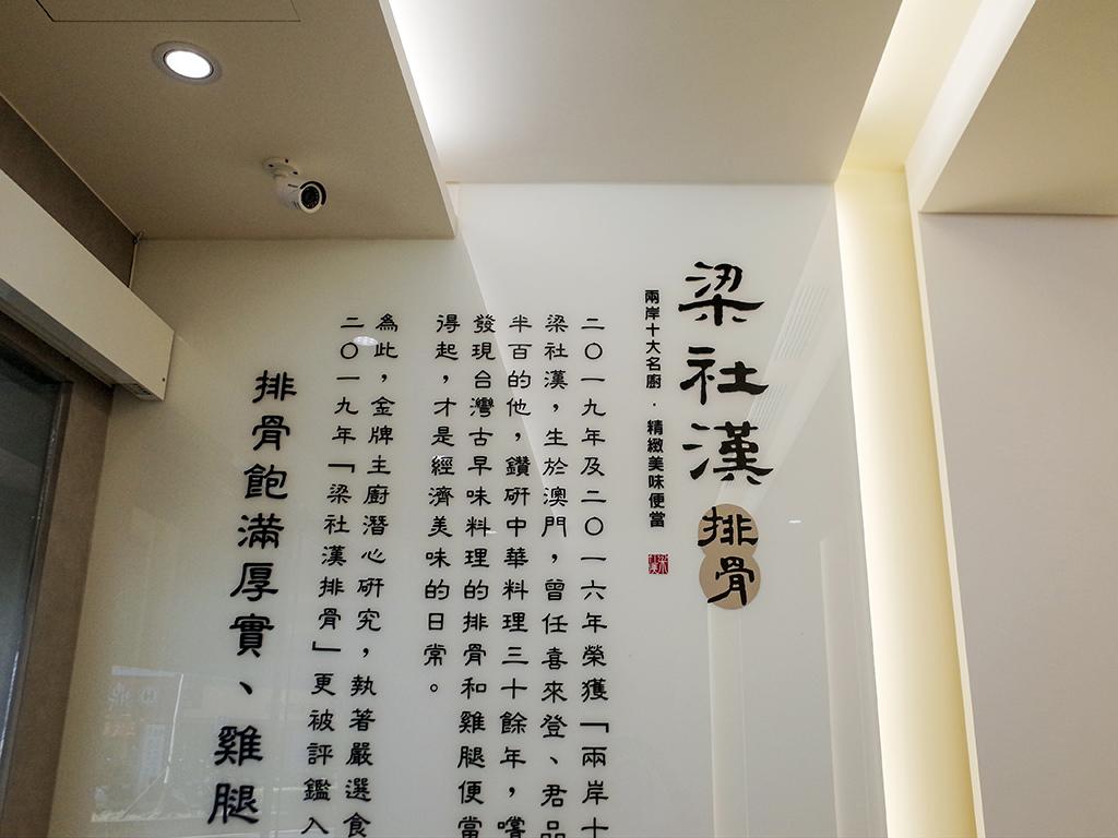 2019-08-03淡水輕軌003.jpg