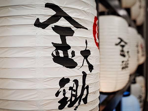 2019-08-24金大鋤壽喜燒029.jpg