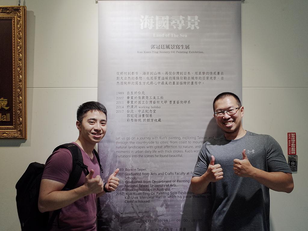 2019-08-24海國尋景060.jpg