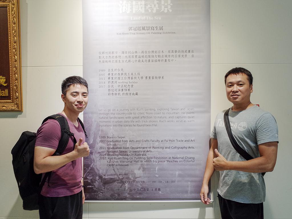 2019-08-24海國尋景059.jpg