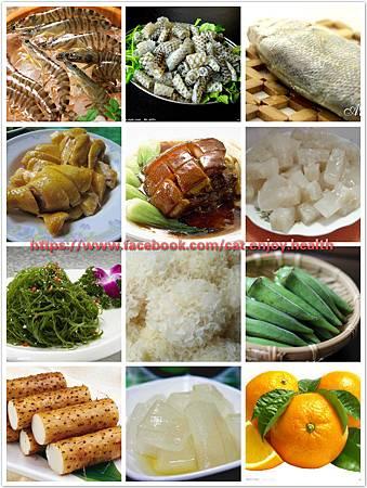膠原蛋白食物圖