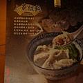 上華827-圖片.JPG