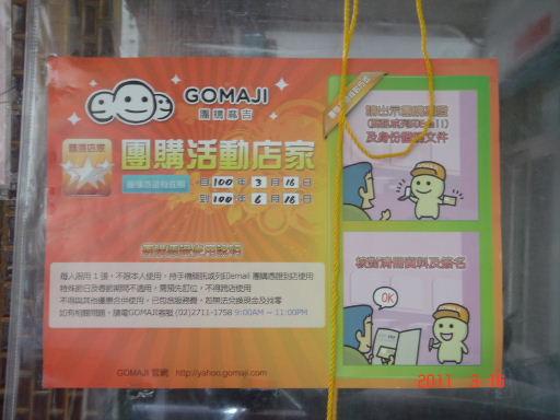 碗粿-團購DM2.jpg