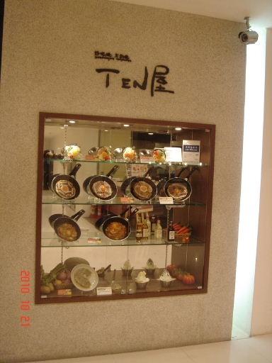 TEN屋-模型.JPG