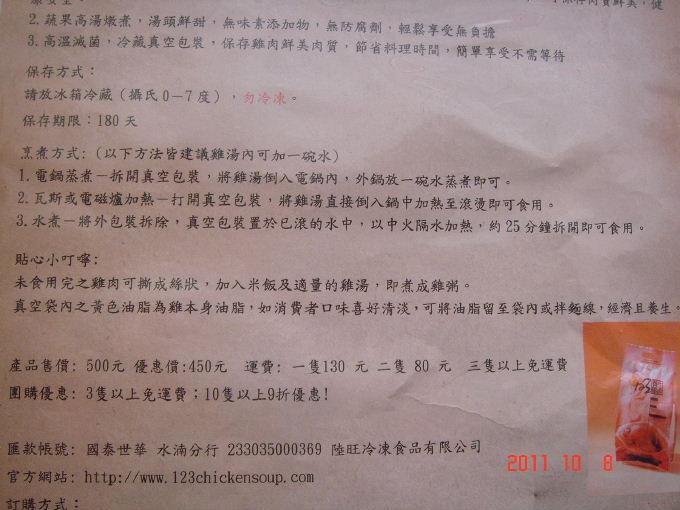 Cnv0280.jpg